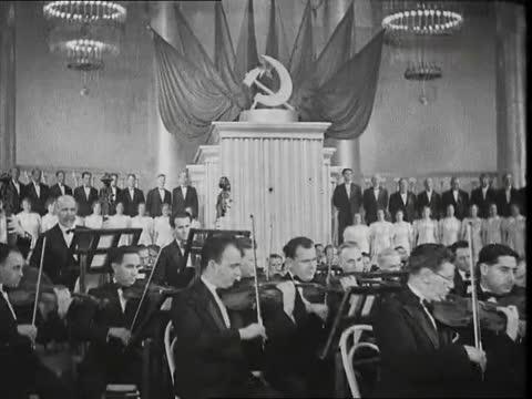 Ленинградская хоровая капелла Песня о героях Хасана
