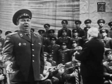Ансамбль Советской армии Песня о Днепре