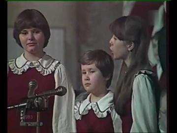 """Хор детской хоровой школы """"Восход"""" Книга - друг наш неразлучный"""