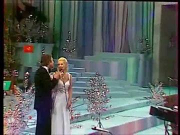 Людмила Сенчина, Миро Унгар Обещание