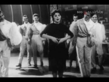 Раиса Неменова, Иосиф Кобзон Эта песенка на память