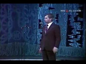 Анатолий Соловьяненко Вот мчится тройка удалая