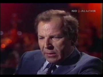 "Владимир Макаров Слово ""товарищ"""