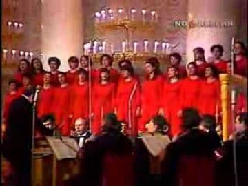 Московский хор молодёжи и студентов Калина красная