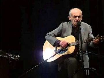 Булат Окуджава Заезжий музыкант