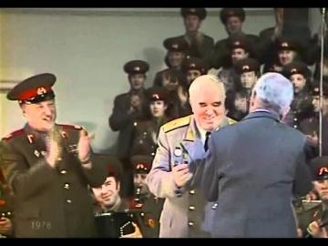 Ансамбль Советской армии Катюша