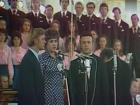 Леонид Сметанников, Нина Григорьева, Иосиф Кобзон Созвездие Гагарина