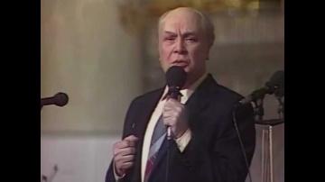 Владимир Трошин Помнишь, мама