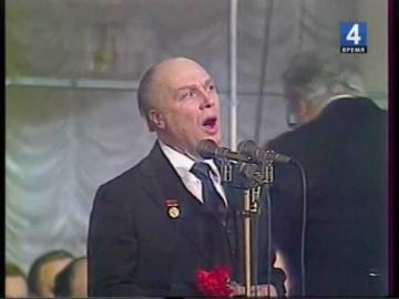 Владимир Трошин Тишина