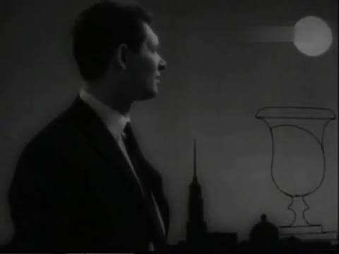 Эдуард Хиль Луна и песня