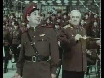 Леонид Харитонов Черноглазая казачка