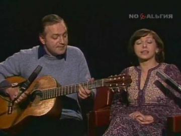Сергей Никитин, Татьяна Никитина Я леплю из пластилина