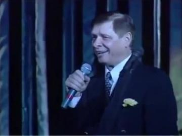 Эдуард Хиль Пора любви